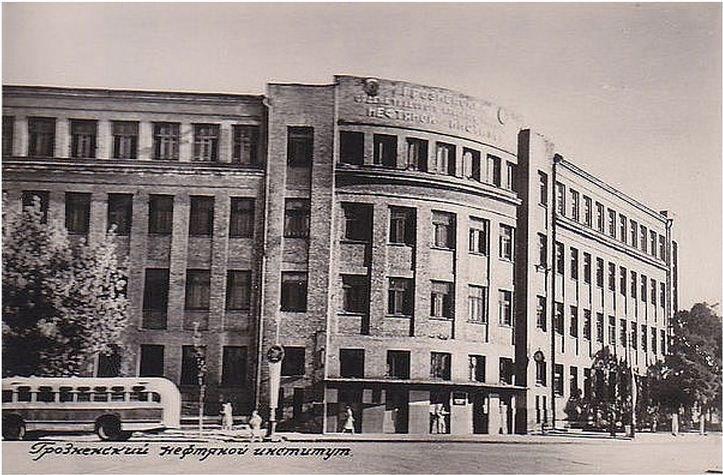 нефтяной институт старое фото