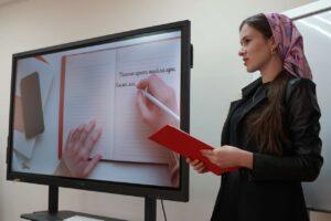 В ЧГПУ отметили Международный день родного языка.                КАЛЬКУЛЯТОР ЕГЭ    ПРОГРАММЫ ВСТУПИТЕЛЬНЫХ ИСПЫТАНИЙ    ПРИЕМ 2020 (ДОКУМЕНТЫ)