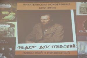 В ЧГПУ состоялась читательская конференция «Достоевский: известный и неизвестный»                ПРИЕМ 2020 (ДОКУМЕНТЫ)    8 ПРИЧИН ПОСТУПИТЬ К НАМ    МИНИМАЛЬНЫЕ БАЛЛЫ ЕГЭ