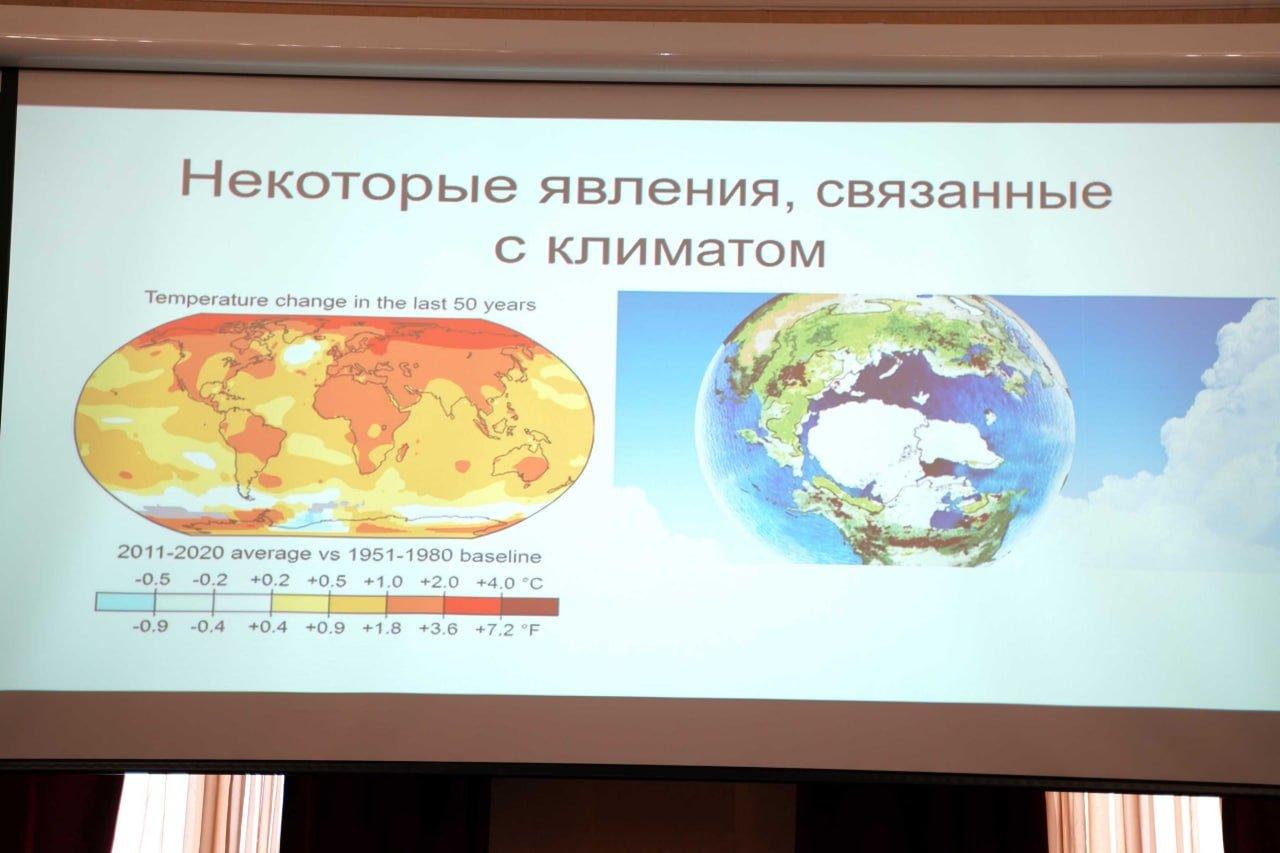 В ЧГПУ прошел круглый стол на тему «Климат и экология»                Кафедра иностранных языков    Кафедра психологии    Физико-математический факультет