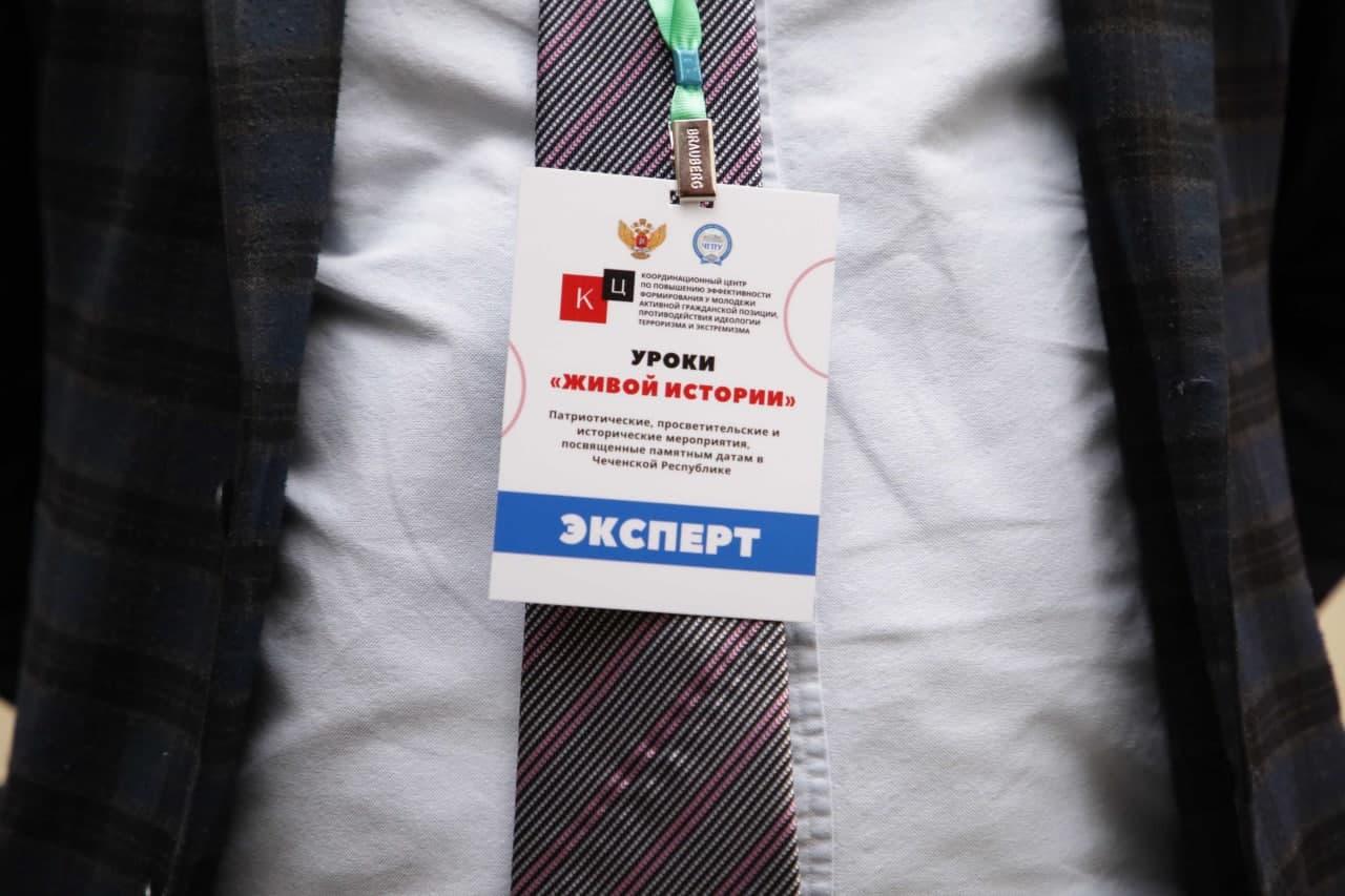 Координационный центр ЧГПУ провел очередное мероприятие из цикла «Уроки живой истории»,                СТАТИСТИКА ПРИЕМА    Кафедра иностранных языков    ПОДГОТОВИТЕЛЬНЫЕ КУРСЫ ДЛЯ АБИТУРИЕНТОВ 2019-2020