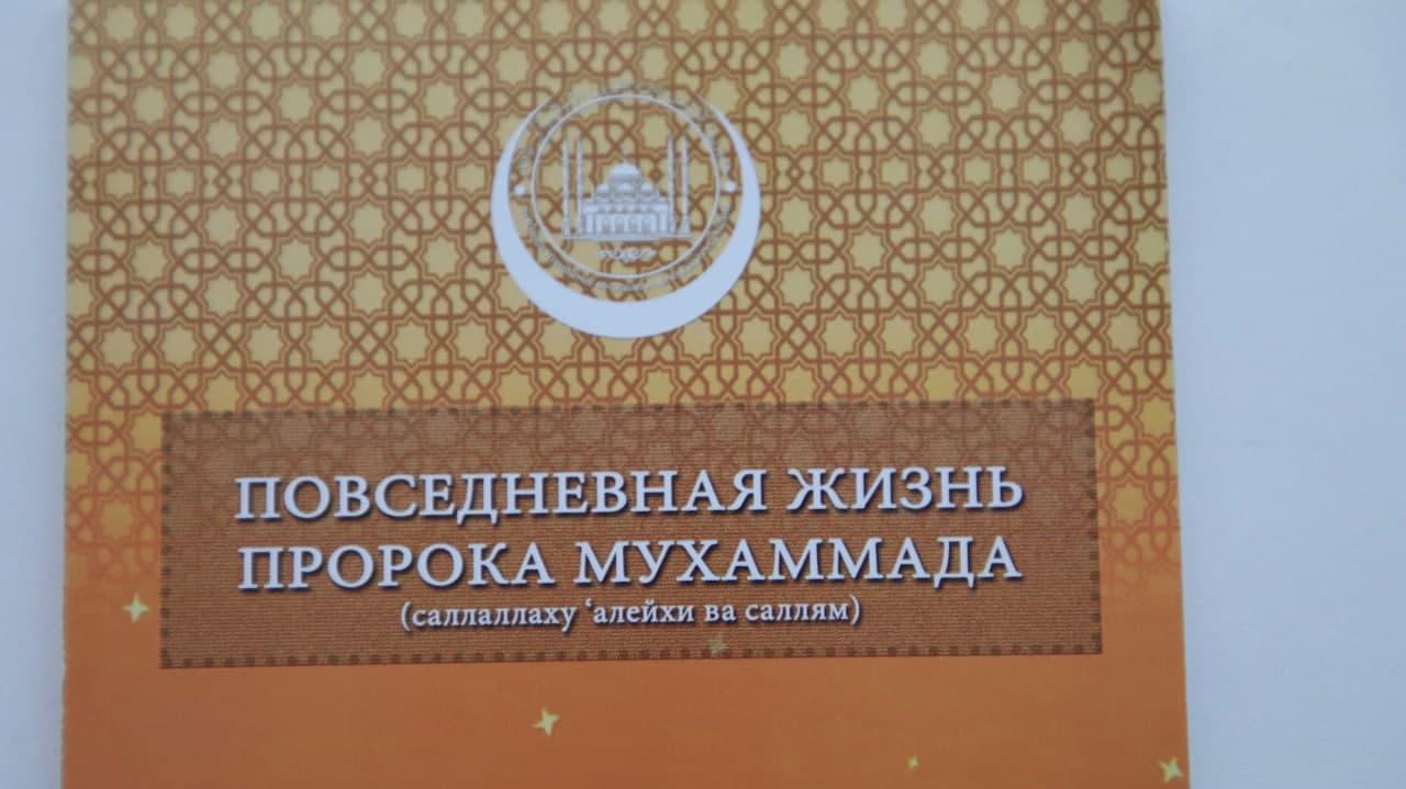 В ЧГПУ прошла встреча студентов с Асланом Абдулаевым                КАЛЬКУЛЯТОР ЕГЭ    Колледж    Институт филологии, истории и права