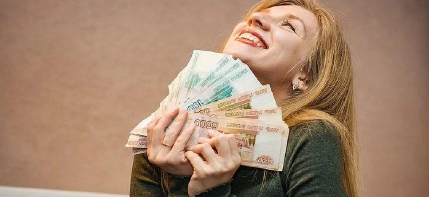 Зарплаты в Грозном